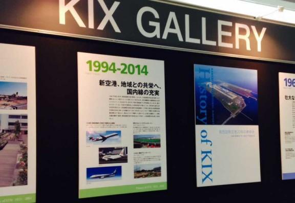 kix-141031